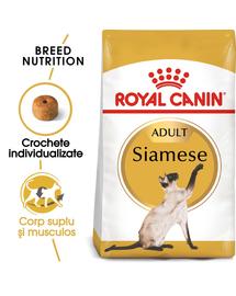 Royal Canin Siamese Hrană Uscată Pisică 2 kg
