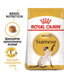 Royal Canin Siamese Hrană Uscată Pisică 10 kg